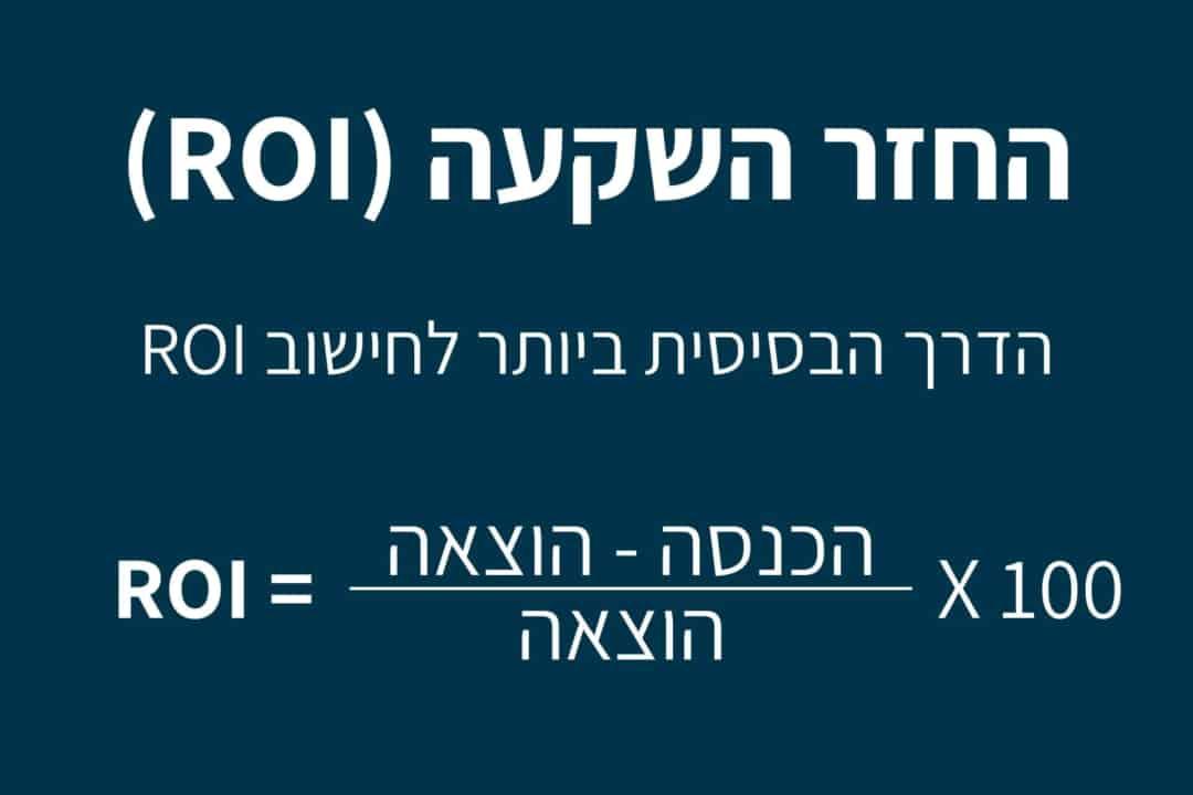 השוואת מחירים בשוק ישראלי
